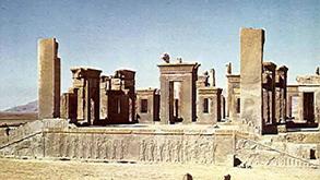 Ciudad de Persépolis
